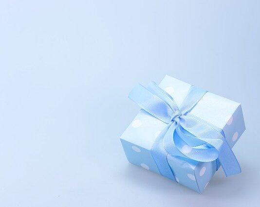 niedrogi prezent